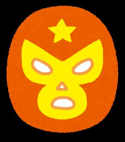 lucha8_orange