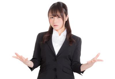 日本って男尊女卑だよね?