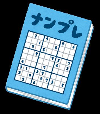 book_nanpure