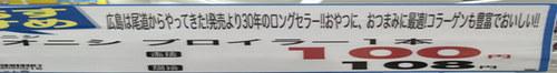 e1d9533d.jpg