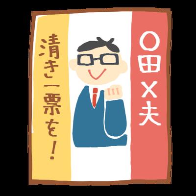 illustrain02-seiji03
