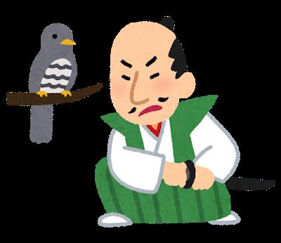 hototogisu_oda_nobunaga