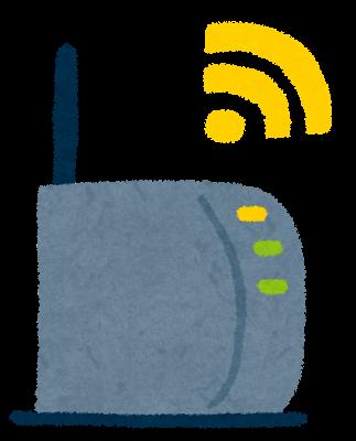 kaden_wifi_router