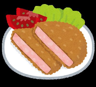 food_ham_katsu_atsui