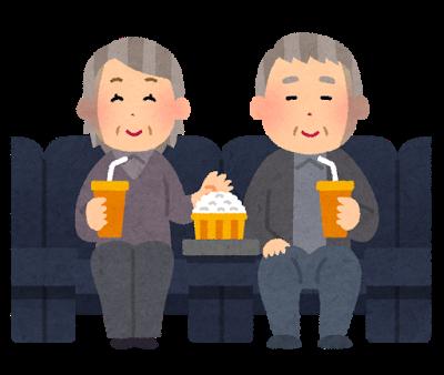 movie_old.png