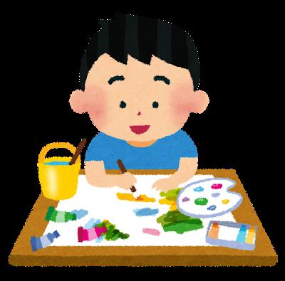 oekaki_enogu_boy