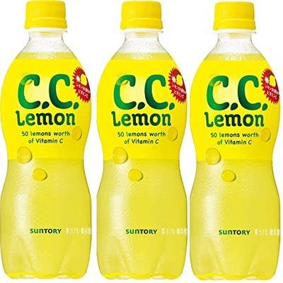 CCレモン←こいつが天下取ったのに消えた理由
