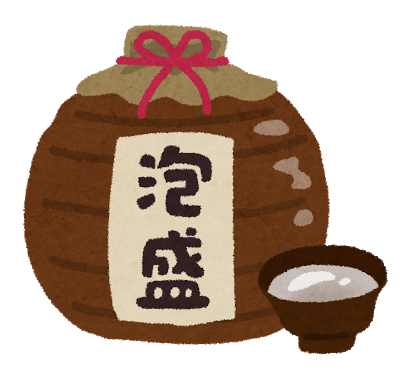 drink_awamori.png