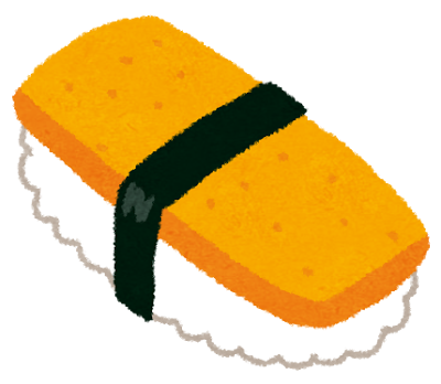 sushi_tamago.png
