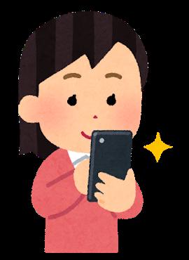 smartphone_photo_woman_tate