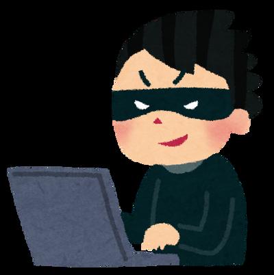 ハッキングに詳しいけど質問あるか?