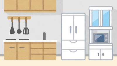 bg_house_kitchen