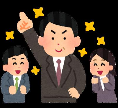 【上司】ルフィが上司悟空が上司どっちがいい??????