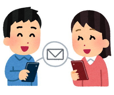 mail_couple