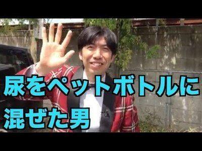 CSdwUek-thumbnail2.jpg