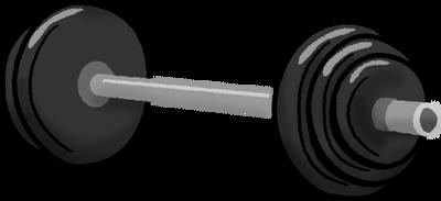 spinlock-dumbbell