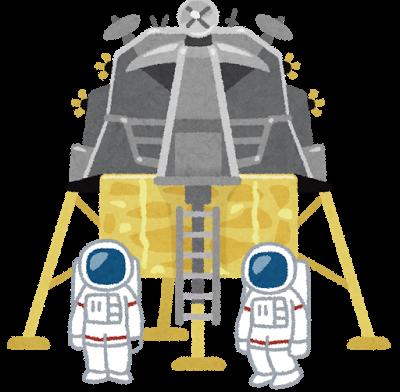 space_chakurikusen.png