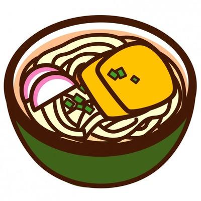 【安い美味い】丸亀製麺って安くて美味くて最高だよな!!!!!