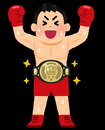 ボクサー「減量して弱い相手と戦うぞ!」←100歩譲って良しとする