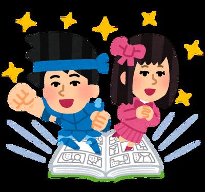 【朗報】ようやく日本のアニメ四天王が決定する!!!