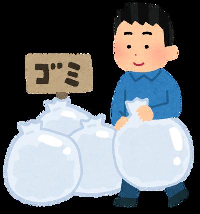 gomidashi_man