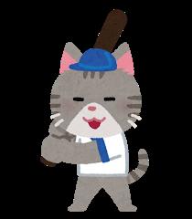 baseball_animal_neko