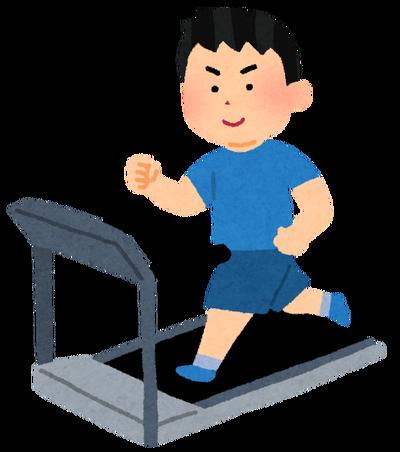 gym_running_man