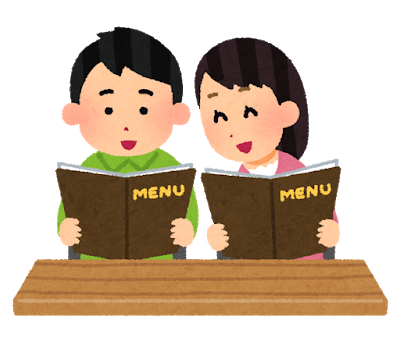 menu_chumon_couple