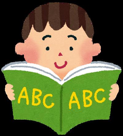 言語日本語とか英語毎に得手不得手な表現ってあるの?