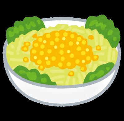 food_salad_corn.png