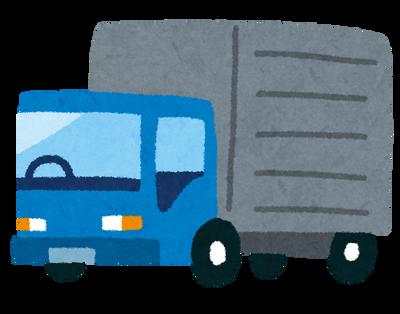 【画像】トラックに書かれてる社名の逆読みシリーズがこれwwww