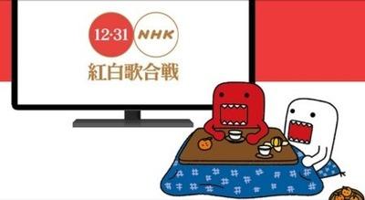 【悲報】TOKIO、24年連続出場していた紅白に落選してしまう ・・・・