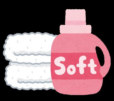 洗濯物が柔軟剤の匂いしないんやけどwwwwwww