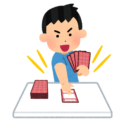遊戯王カードの買取査定額ワロタwwwwwww