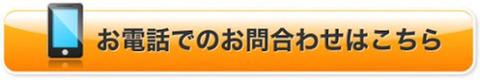 神戸市 東灘区 靴修理合鍵作製時計の電池交換10