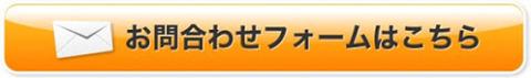 神戸市 東灘区 靴修理合鍵作製時計の電池交換11