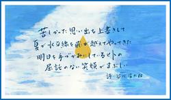 img_poem[1]