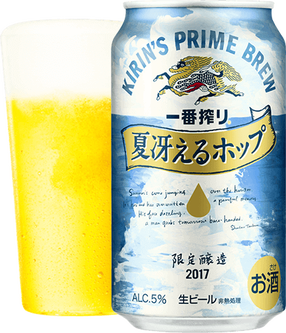 img_specification_beer[1]