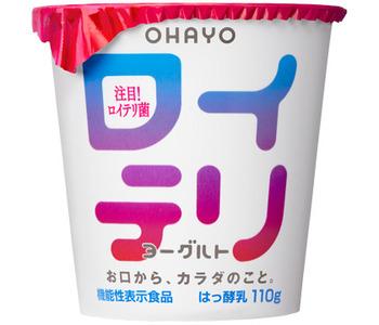img_product_yogurt