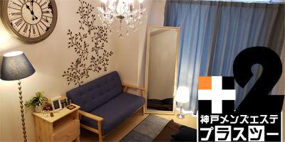 店内画像①400‗200