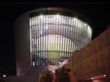 サントリーミュージアム