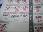 IMGP1672