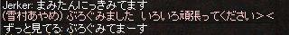 LinC0692