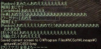 LinC0532