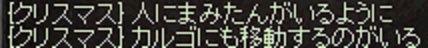 LinC0636