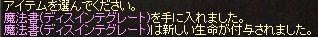 LinC0683