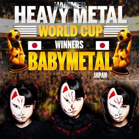 babymetal-worldcup