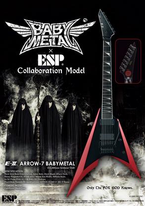 babymetal-guitar