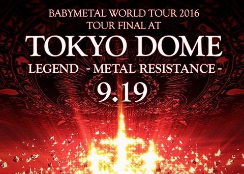 babymetal-tokyodome