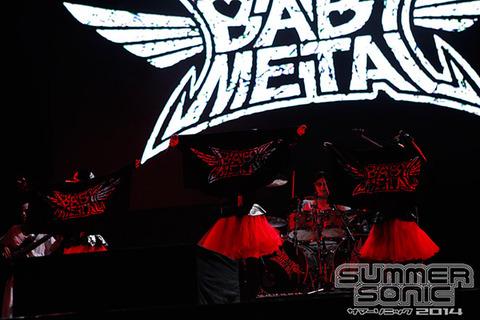 babymetal-summersonic2